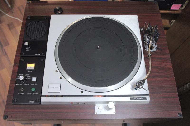 Technics SL-1000MkIIP