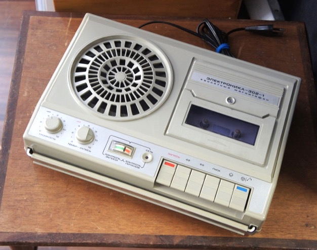 Elektronika 302-1