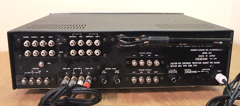 Harman/Kardon 930 Twin Powered