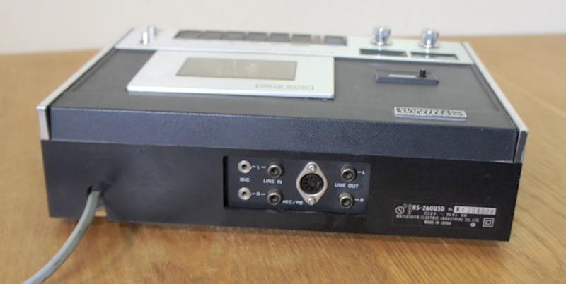 Panasonic RS-260USD