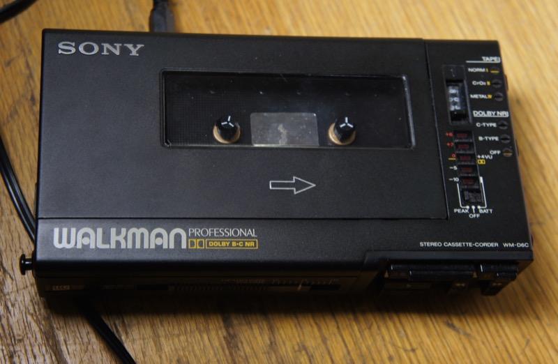 Sony VM-D6C Professional