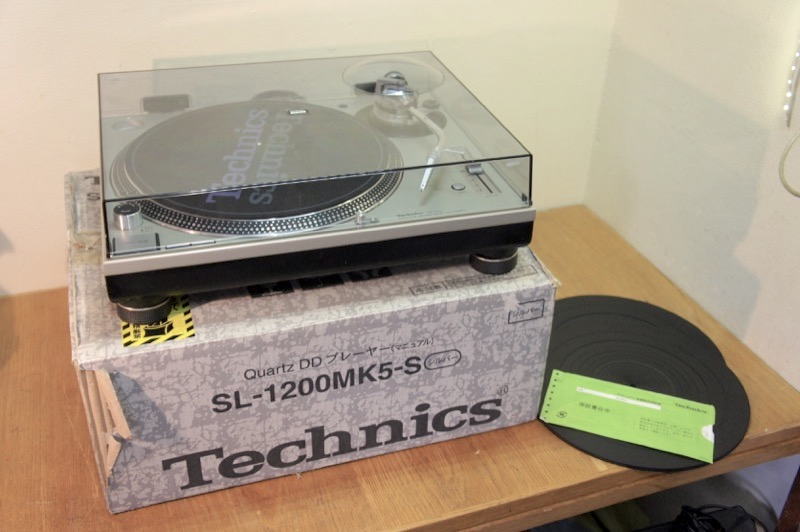 Technics SL-1200M5G
