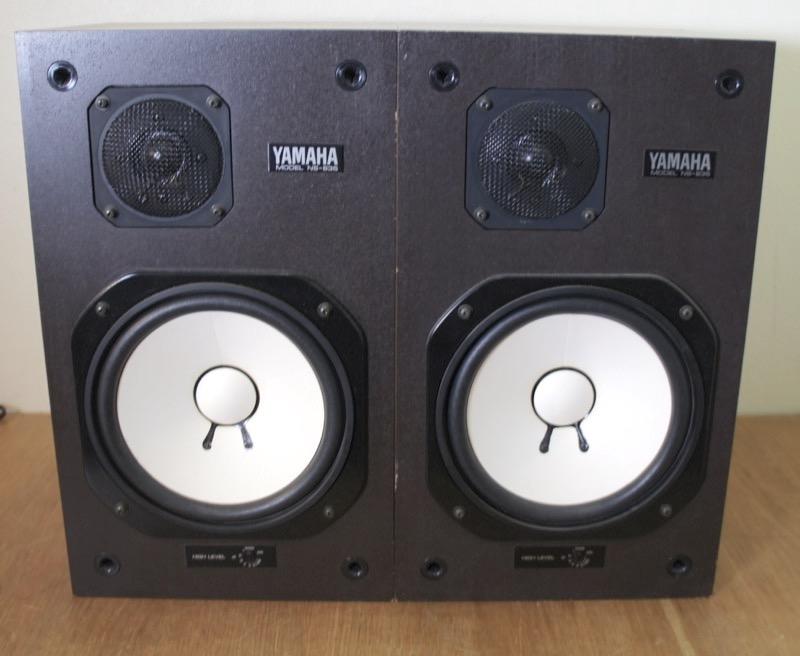 Yamaha NS-635