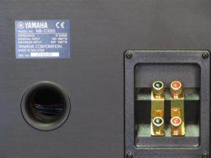 Yamaha NS-C300 keskikaiutin